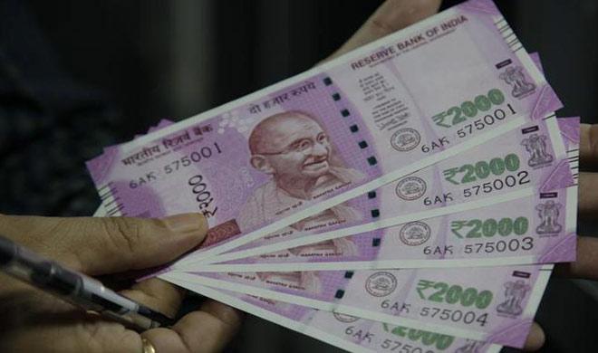 2000 rupee- Khabar IndiaTV