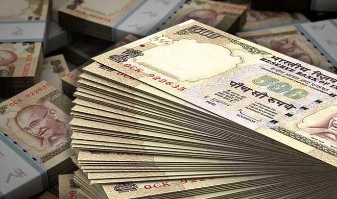 money- Khabar IndiaTV