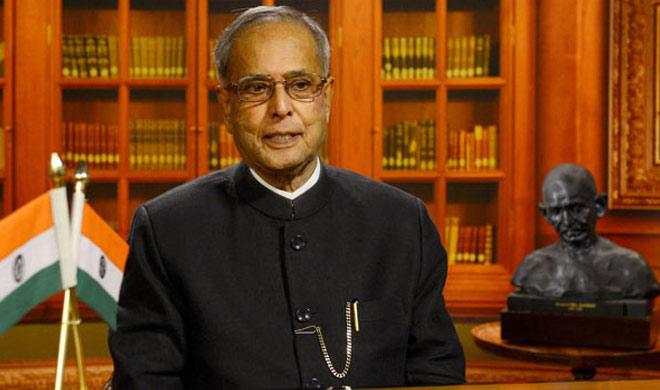 Pranab Mukherjee- Khabar IndiaTV