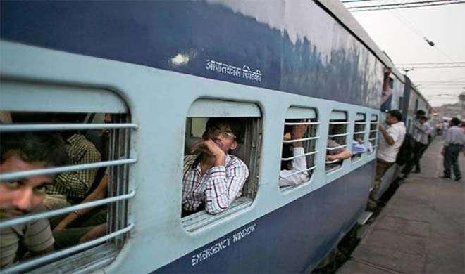 Indian railway- Khabar IndiaTV