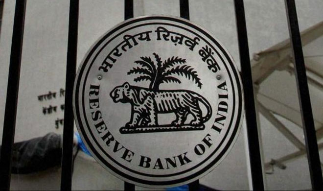 Reserve Bank of India | PTI Photo- India TV