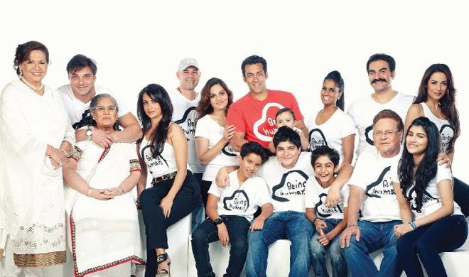 फोटो: facebook.com/BeingSalmanKhan- Khabar IndiaTV