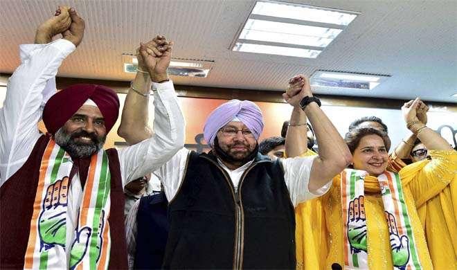 Sidhu wife joins congress- Khabar IndiaTV
