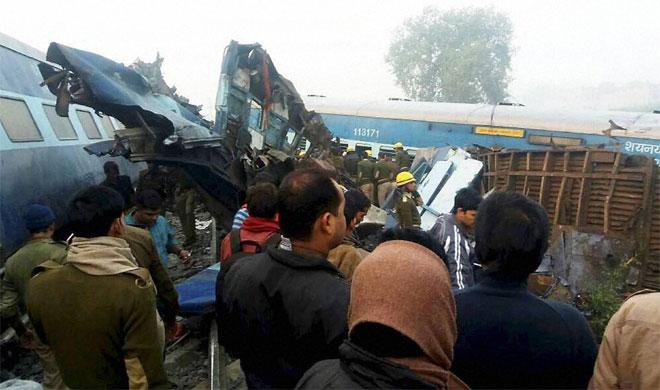Train Accident.- Khabar IndiaTV