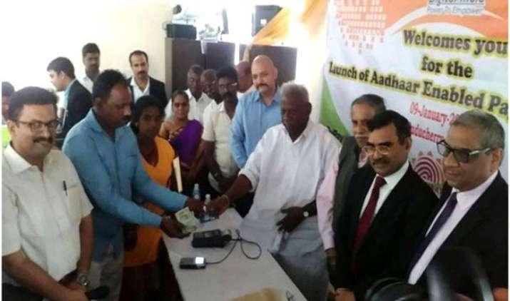 गांवों में 'आधार पे' के जरिए डिजिटल लेन-देन को प्रोत्साहित कर रही सरकार, फिंगरप्रिंट के जरिए होगा पेमेंट- India TV Paisa