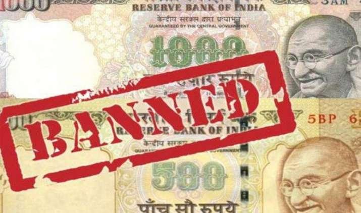 नोटबंदी को बच्चा पैदा करने लायक समय हो गया, फिर RBI क्यों नहीं दे पाया पुराने नोटों का हिसाब: कांग्रेस- India TV Paisa