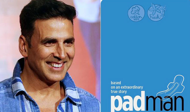 padman- Khabar IndiaTV