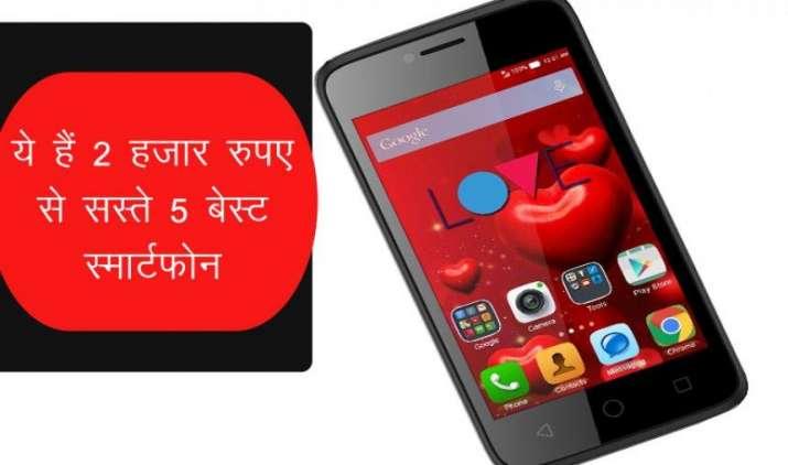 ये हैं 2 हजार रुपए से सस्ते 5 बेस्ट स्मार्टफोन, बेहद दमदार हैं इनके फीचर्स- India TV Paisa