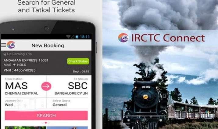 IRCTC ने दिया बड़ा तोहफा, सितंबर तक ऑनलाइन रेल टिकट खरीदने वालों को नहीं देना होगा सर्विस चार्ज- India TV Paisa