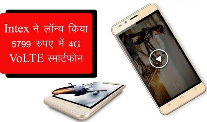 Intex ने लॉन्च किया बेहद सस्ता 4G VoLTE स्मार्टफोन, जानिए क्या है फीचर्स- India TV Paisa