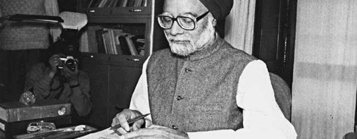 Budget Facts: मनमोहन सिंह ने शुरू किया था सर्विस टैक्स, 1974 का बजट था Black Budget- India TV Paisa