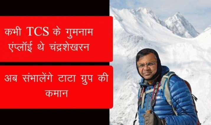 एक 'गुमनाम' एंप्लॉई ने किया ऐसा कमाल, आज बन गया 9 लाख करोड़ रुपए के बिजनेस एंपायर का चेयरमैन- India TV Paisa
