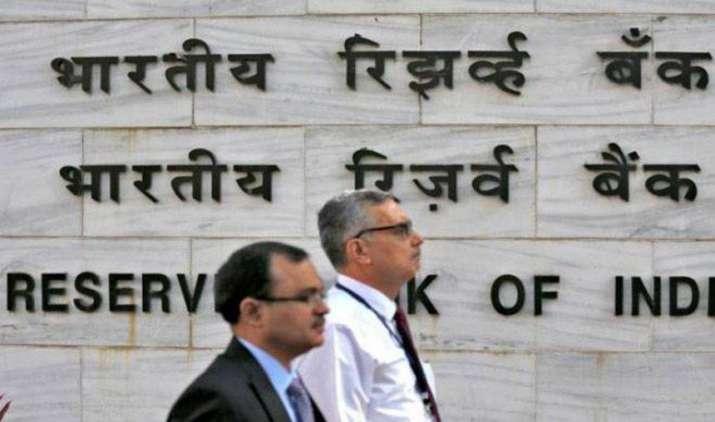नकली नोट जमा होने की खबर से बेखबर है RBI, बैंकों में नकली नोट जमा होने का कोई रिकॉर्ड नहीं- India TV Paisa