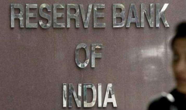 RBI ने गैर-सहयोगी देशों में भारतीय कंपनियों के निवेश पर लगाया प्रतिबंध, मनी लॉन्ड्रिंग और आतंकी वित्तपोषण पर कसेगी लगाम- India TV Paisa