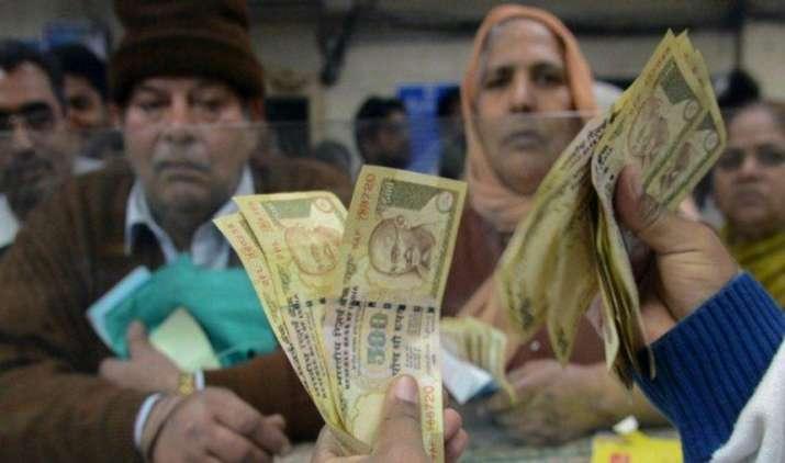 Black to White: सहकारी बैंकों में नहीं जमा होगा नयी कर माफी योजना का पैसा, सरकार ने लगाई रोक- India TV Paisa
