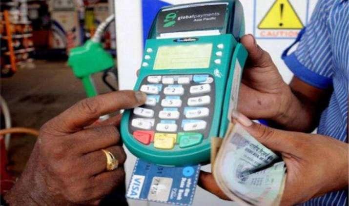 पेट्रोल पंप पर कार्ड से भुगतान पर ग्राहकों को नहीं देना होगा कोई शुल्क, बैंक व तेल कंपनियां करेंगी वहन- India TV Paisa