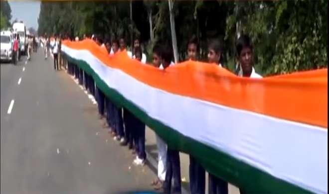 Human chain- Khabar IndiaTV