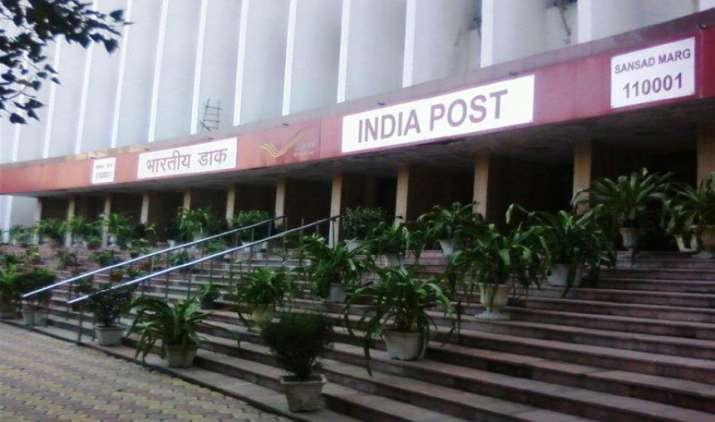 Airtel और Paytm के बाद IndiaPost को मिला पेमेंट बैंक शुरू करने के लिए लाइसेंस, RBI ने दी अपनी मंजूरी- India TV Paisa