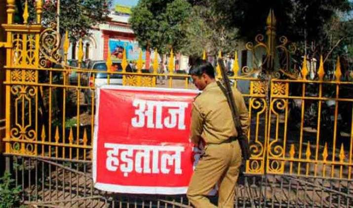 बैंक यूनियनों ने दी चेतावनी, 7 फरवरी को देश भर में हो सकती है महा-हड़ताल- India TV Paisa