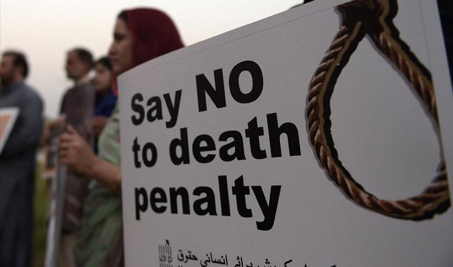 mental patient sentence capital punishment in pakistan- Khabar IndiaTV