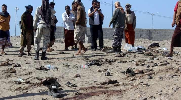 Yemen- Khabar IndiaTV