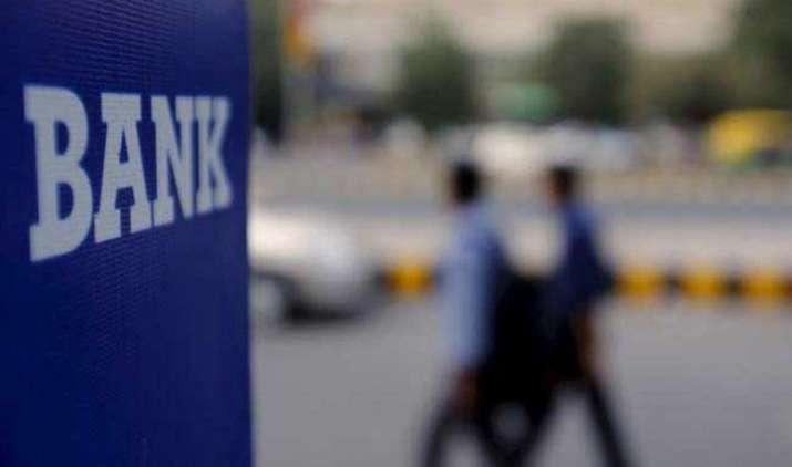 बैड बैंक से सुलझेगी NPA की समस्या, फिच ने कहा फंसे कर्ज के समाधान में आएगी तेजी- India TV Paisa