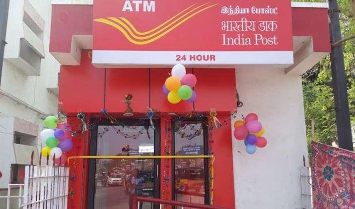 पोस्टल बैंक में सिर्फ 100 रुपए में खुलवाए अकाउंट, ज्यादा इंटरेस्ट के साथ मिल रही है ये FREE सर्विस- India TV Paisa