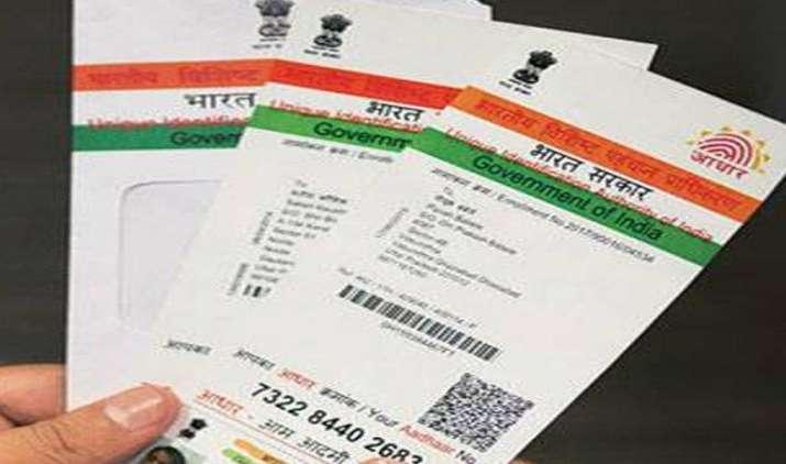 New Facility : अब सभी बैंकों में बनेंगे आधार कार्ड, डाटा भी करवा सकेंगे अपडेट- IndiaTV Paisa