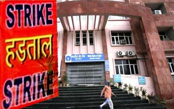 मंगलवार 28 फरवरी को देशभर के तमाम बैंकों में होगी हड़ताल, आज ही निपटा लें अपने सभी जरूरी काम- India TV Paisa