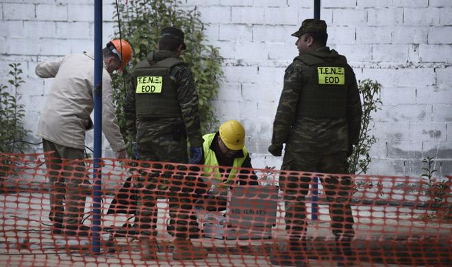 Greece World War II bomb defused | AP Photo