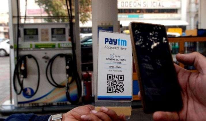 Digitally Smart: लॉन्च हुई भारत QR सर्विस, सिर्फ एक कोड स्कैन करने से होगा सभी मोबाइल वॉलेट से भुगतान- India TV Paisa