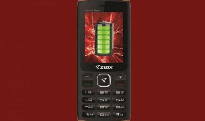 लॉन्च हुआ 50 घंटे तक का टॉकटाइम देने वाला थंडर मेगा, कीमत 1803 रुपए- IndiaTV Paisa