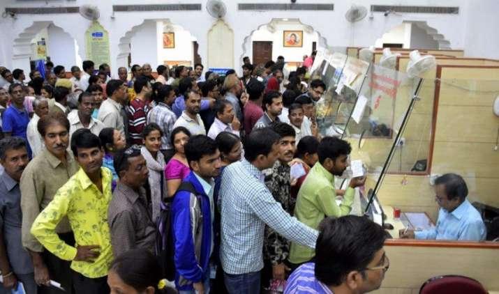 शनिवार से चार दिनों तक बंद रहेंगे बैंक, शुक्रवार तक निपटा लें अपना काम नहीं तो होगी परेशानी- India TV Paisa