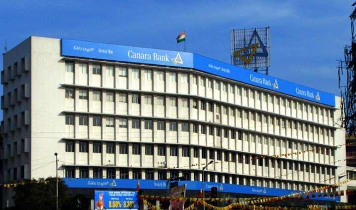 केनरा बैंक ने नए फाइनेंशियल ईयर पर ग्राहकों को दिया सस्ते कर्ज का तोहफा, MCLR में की 0.10 फीसदी की कटौती- IndiaTV Paisa