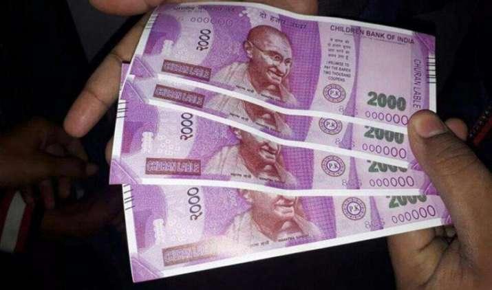 एटीएम मशीनों में नकली नोट पकड़ने की डिवाइस नहीं! आपको ही करनी होगी भरपाई- India TV Paisa