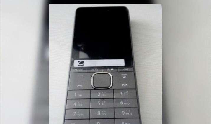 क्वालकॉम ने 4G फीचर फोन्स के लिए उतारा चिपसेट, लॉन्च होंगे 3500 रुपए से सस्ते हैंडसेट- IndiaTV Paisa