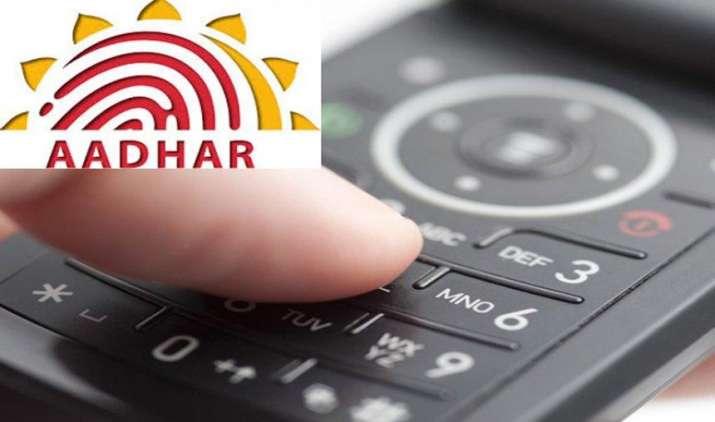 मोबाइल नंबर के लिए भी जरुरी होगा आधार कार्ड, सरकार जल्द जारी करेगी नए नियम- India TV Paisa