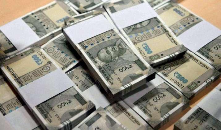15 लाख के लोन के लिए बैंक जाने की जरूरत नहीं, ATM से आवेदन करो सीधा खाते में आ जाएगा- IndiaTV Paisa