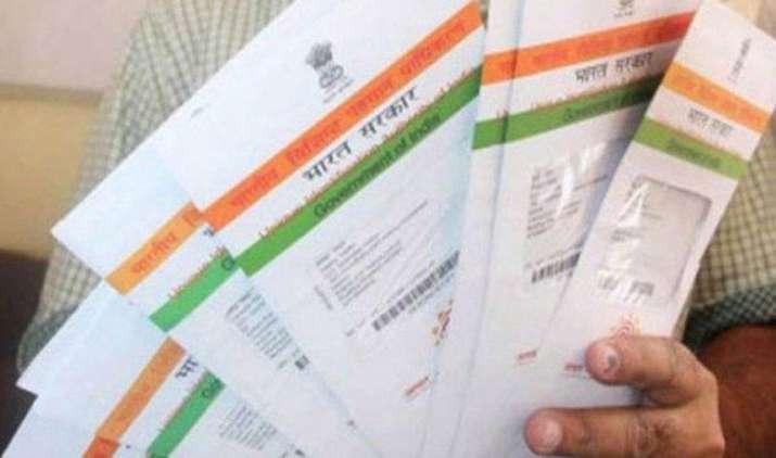 सावधान! आधार कार्ड की जानकारी एकत्र करने वाली ये 8 वेबसाइट हैं फर्जी, UIDAI ने दर्ज कराई FIR- IndiaTV Paisa