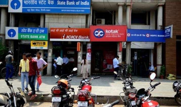 RBI ने बदला अपना निर्णय, एक अप्रैल को देशभर में बंद रहेंगे सभी बैंक- India TV Paisa