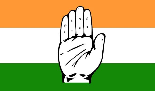 congress- Khabar IndiaTV