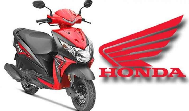 Honda ने भारत में उतारा BS IV मानकों के साथ डियो 2017 स्कूटर, कीमत 49,132 रुपए- India TV Paisa