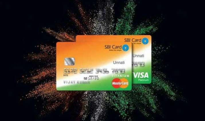SBI ने लॉन्च किया उन्नति क्रेडिट कार्ड, पहले चार साल तक नहीं लगेगा कोई शुल्क- IndiaTV Paisa