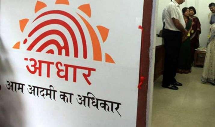 सरकार का बड़ा फैसला, बैंक अकाउंट खोलने, 50 हजार या उससे अधिक की ट्रांजेक्शन के लिए आधार जरुरी- IndiaTV Paisa