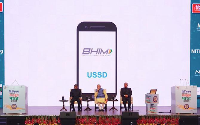 पीएम मोदी की मुहीम लाई रंग, भीम एप डाउनलोड दो करोड़ के पार- IndiaTV Paisa