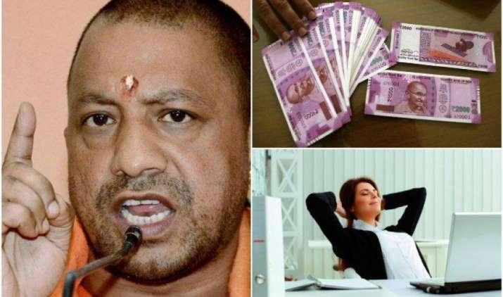 CM योगी के इस फैसले से निवेशक हुए मालामाल, 30 दिन में मिला 56 फीसदी का बड़ा रिटर्न- IndiaTV Paisa