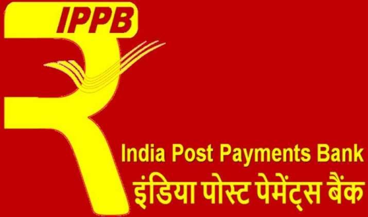 मार्च 2018 से म्यूचुअल फंड और बीमा बेचना शुरू करेगा डाक भुगतान बैंक, हर जिले में होगा पूर्ण परिचालन- India TV Paisa
