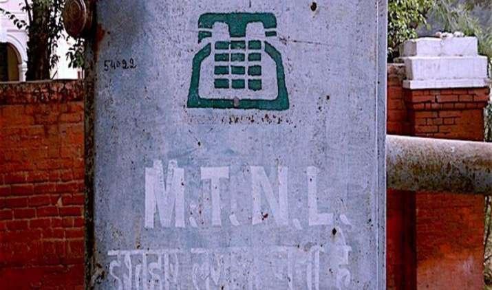 MTNL जल्द लॉन्च करेगी नया प्लान, 399 रुपए में मिलेगा फ्री कॉलिंग के साथ सुपरफास्ट इंटरनेट- India TV Paisa