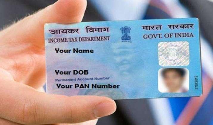 1 जुलाई तक पैन कार्ड को आधार से लिंक करना हुआ जरूरी, ऐसा नहीं करने पर नहीं भर सकेंगे इनकम टैक्स- India TV Paisa