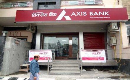 एक्सिस बैंक का शुद्ध लाभ चौथी तिमाही में 43% घटा, स्टरलाइट टेक ने कमाया 63 करोड़ का मुनाफा- India TV Paisa